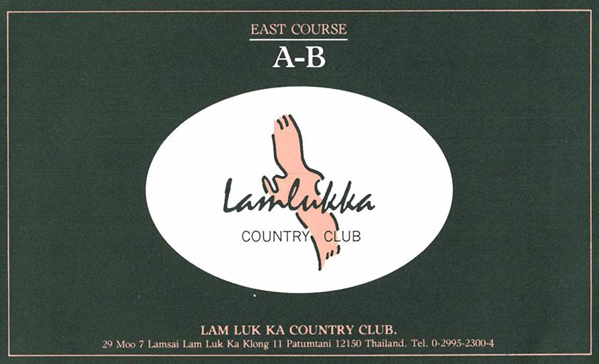 ラムルッカ・カントリークラブ EAST COURSE スコアカード表紙