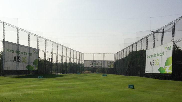 アルパインゴルフ&スポーツクラブ 練習場も美しい
