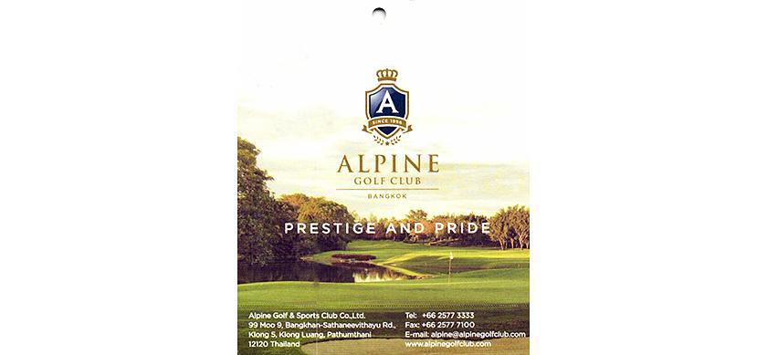 アルパインゴルフ&スポーツクラブ アルパインのタグ<表>