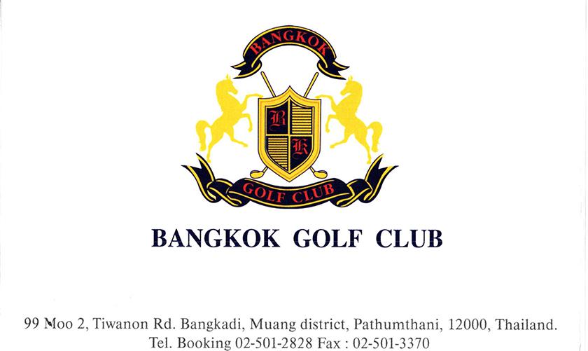 バンコクゴルフクラブ スコアカード<表紙>