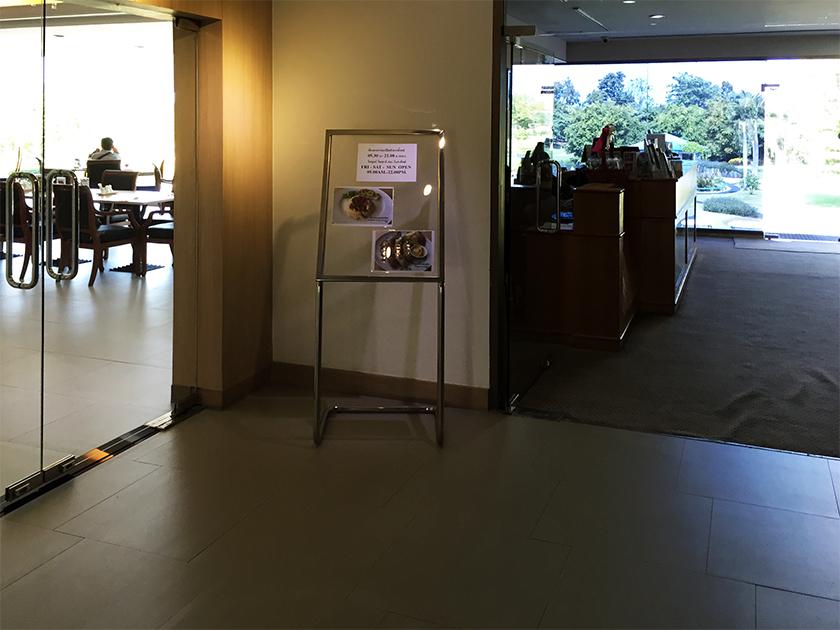 バンコクゴルフクラブ 左がレストラン入口、右はプロショップ