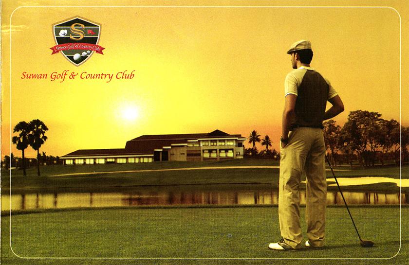スワンゴルフ&カントリークラブ スコアカード<表紙>