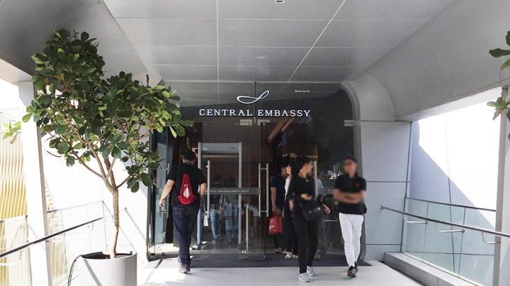 セントラルエンバシー入口