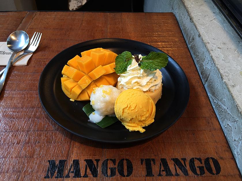 マンゴータンゴのマンゴータンゴー