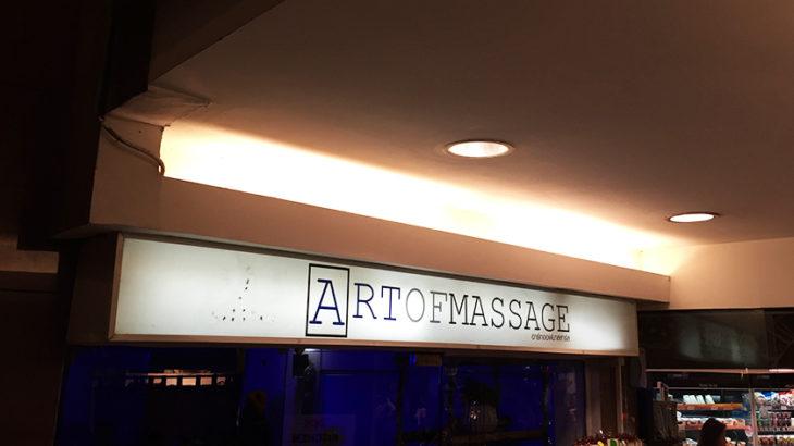 ArtOfMassage