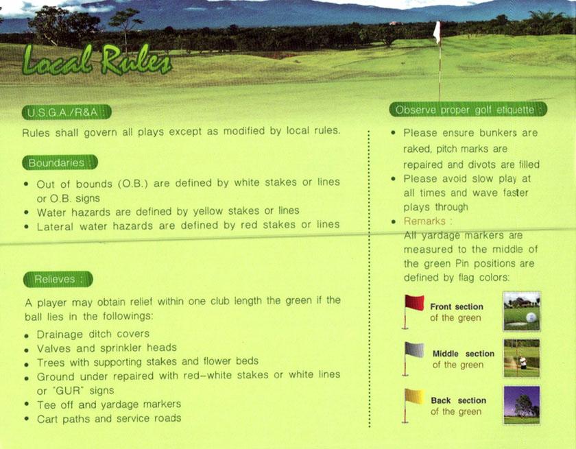 メージョーゴルフリゾート スコアカード ピン位置