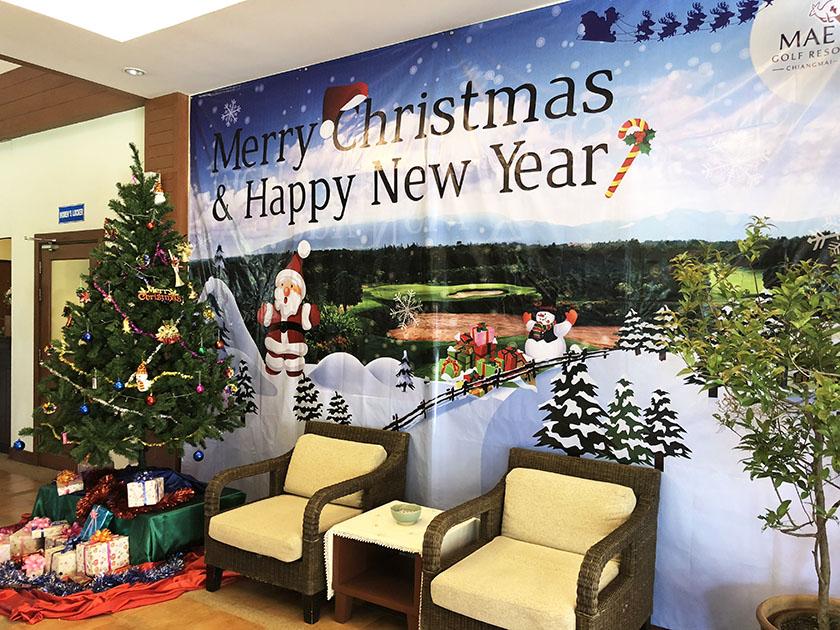 メージョーゴルフリゾート クリスマスツリー