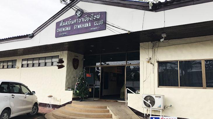 タイ・チェンマイ ゴルフ旅「チェンマイジムカーナクラブ」1989年開場のタイ最古のゴルフ場でラウンド