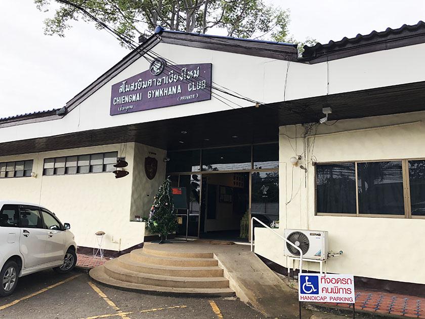 チェンマイジムカーナクラブ クラブハウス入口