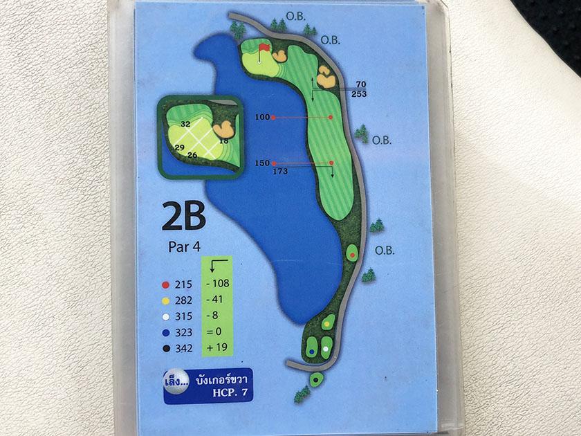 チェンマイハイランド B2番のコース図
