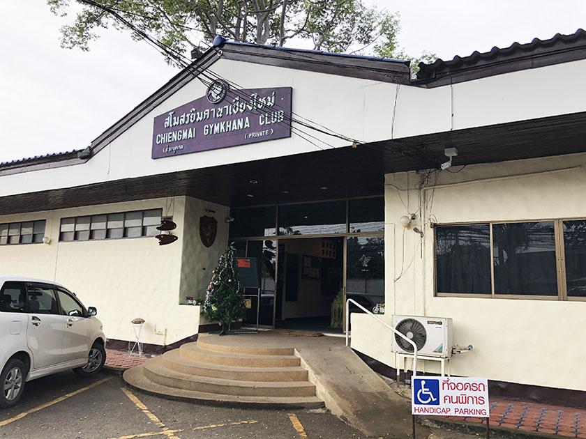 タイ・チェンマイゴルフ旅 こぢんまりしたクラブハウス