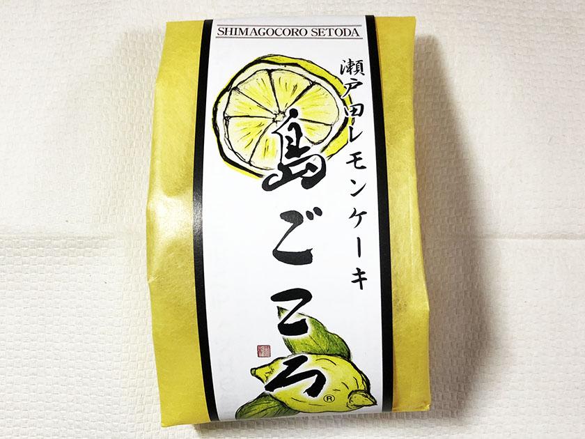 瀬戸田レモンケーキ01
