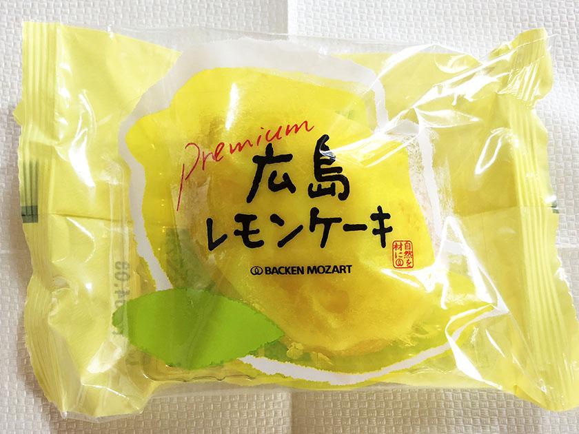 広島レモンケーキ01