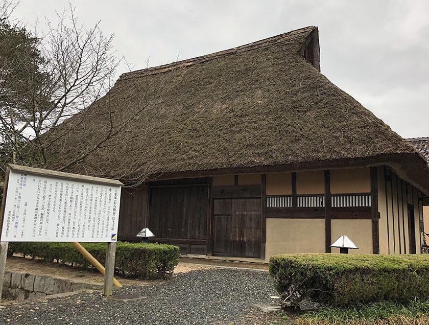 江戸時代末期に建てられた住宅-広島県北広島町