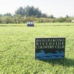 2018年バンコクのゴルフ場「バンパコンリバーサイドカントリークラブ」でラウンド