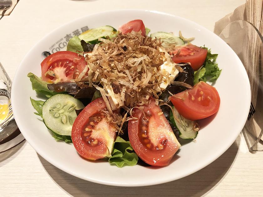 ココイチの豆腐サラダ