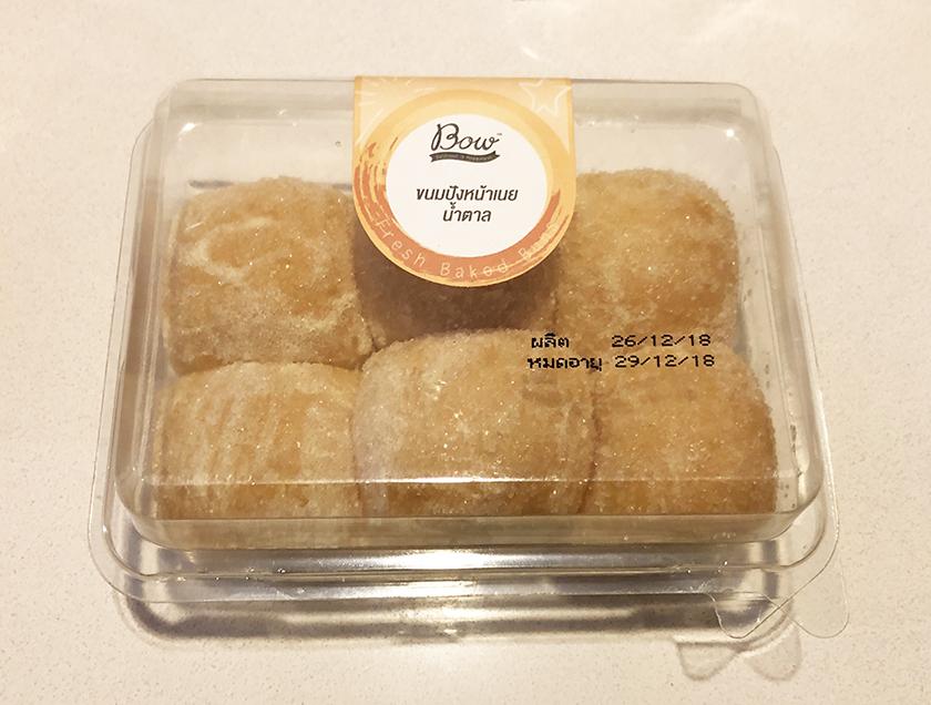 砂糖のついたふわふわのパン