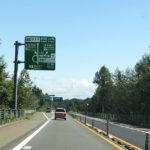 札幌から帯広へ日帰りドライブ&北海道クラシックゴルフクラブ帯広クラシックコース