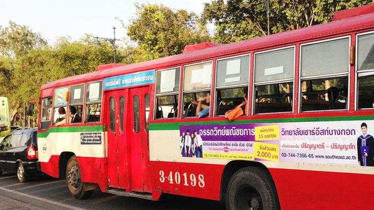 バンコクの赤いバス