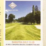 タイ・チョンブリ・パタヤ ゴルフ合宿 「バンプラゴルフクラブ」でラウンド
