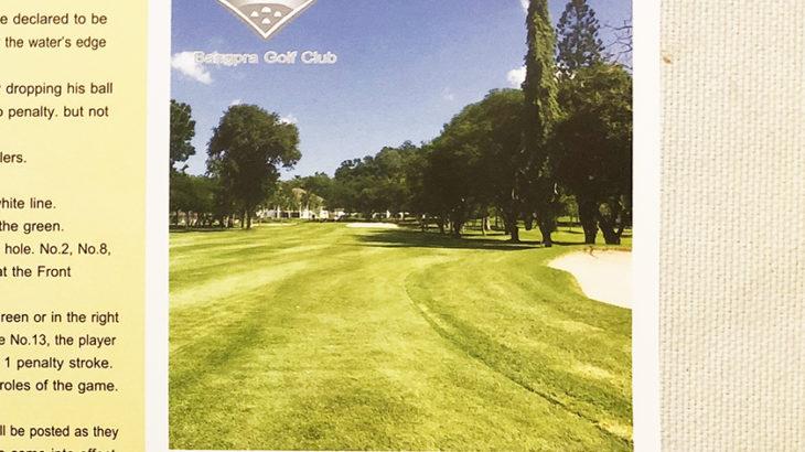 バンプラゴルフクラブ スコアカード表紙