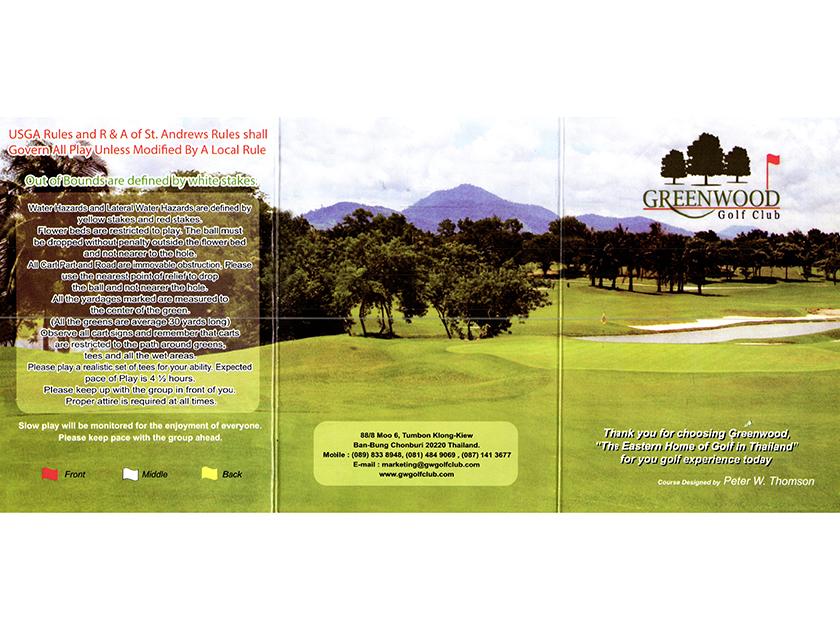 グリーンウッドゴルフリゾート スコアカード<表紙>