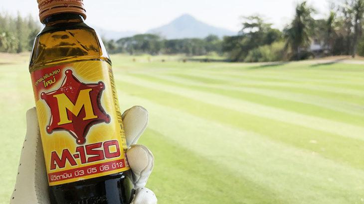 タイ・チョンブリ・パタヤ ゴルフ合宿 「カオキオカントリークラブ」でラウンド