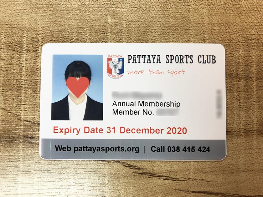 パタヤスポーツクラブ会員証