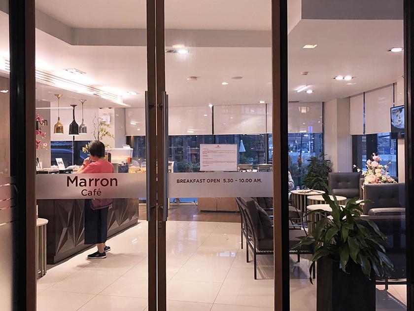 マロンカフェは5時半から営業