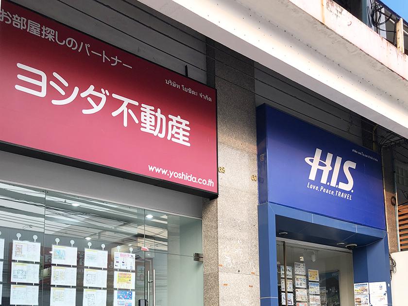 日本人向けのお店多し