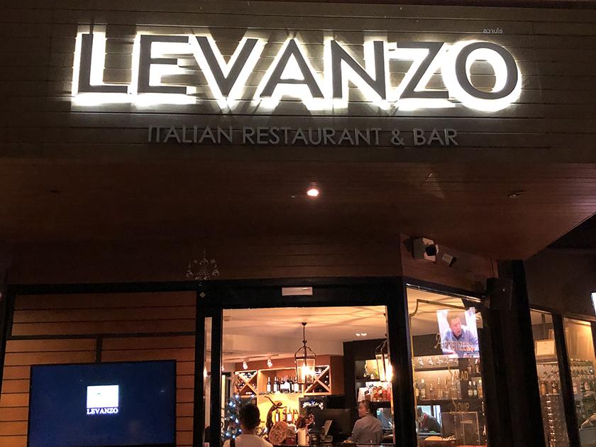 イタリア料理「レバンゾ」