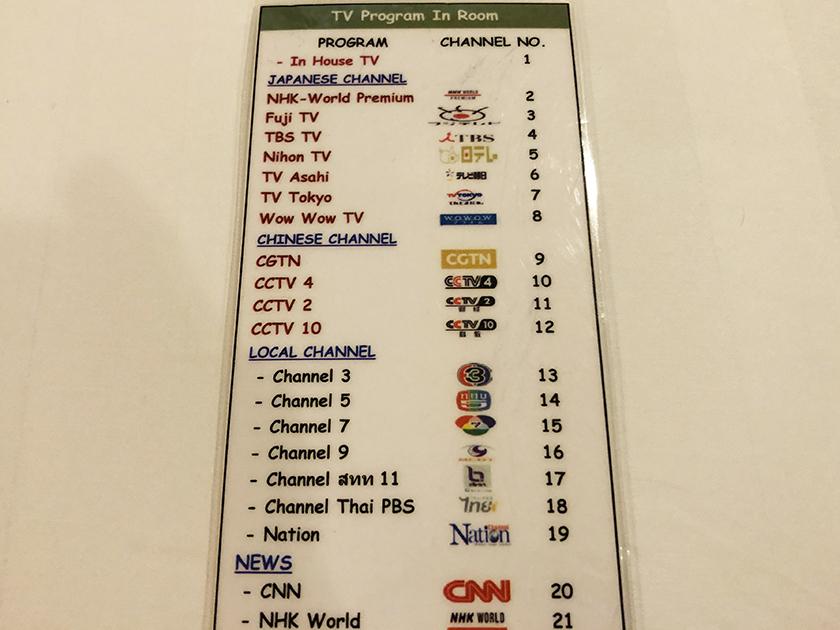 パシフィックパークホテルの部屋 中国のチャンネルも見られる